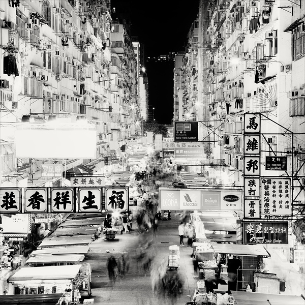 Martin Stavars Hong Kong City of Neon lights