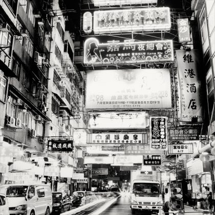 Martin Stavars Hong Kong City of Neon Lights 2013