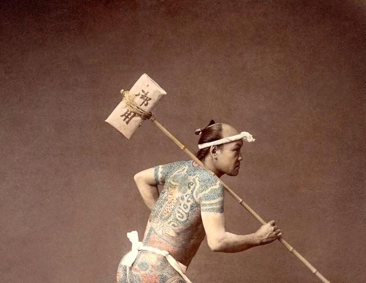 Kusakabe Kimbei-Mesager tatuat